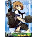 【中古】ヴァイスシュヴァルツ 綾波型駆逐艦7番艦 朧 【KC/S25-063 C】 艦隊これくしょん -艦これ- シングルカード