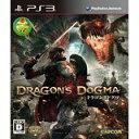 【中古】PS3 ドラゴンズドグマ