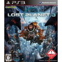 新品PS3 ロスト プラネット3...