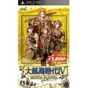 【中古】PSP 大航海時代4 〜ROTA NOVA〜 コーエーテクモ定番シリーズ