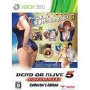 【中古】XBOX360 デッド オア アライブ5 Ultimate コレクターズエディション