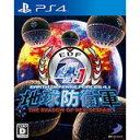 【中古】PS4 地球防衛軍4.1 THE SHADOW OF NEW DESPAIR