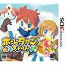 【中古】3DS ホームタウンストーリー