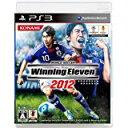 【中古】PS3 ワールドサッカーウイニングイレブン2012