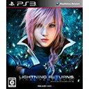 【中古】PS3 ライトニング リターンズ ファイナルファンタ...