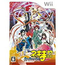 【中古】Wii ネギま!? ネオ・パクティオーファイト!!
