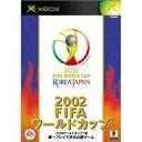 【中古】XBOX 2002 FIFA ワールドカップ