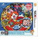 【中古】3DS 妖怪ウォッチ2 真打 ※メダル同梱...