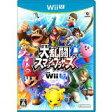 新品WiiU 大乱闘スマッシュブラザーズ for Wii U