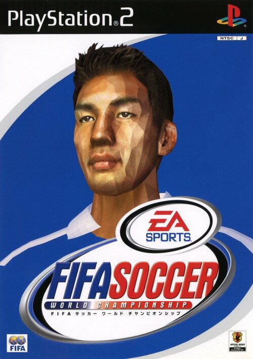 【中古】PS2 FIFA サッカー ワールドチャンピオンシップ