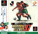 【中古】PS Jリーグ 実況ウイニングイレブン '97