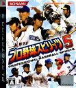 【中古】PS3 プロ野球スピリッツ5