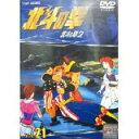 新品DVD TVシリーズ 北斗の拳 Vol.21
