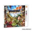 2/7発売 3DS ドラゴンクエスト7 エデンの戦士たち