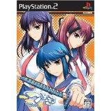 【中古】PS2 つよきす -Mighty Heart-