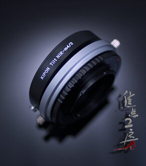 KIPON-Nikon F mount lenses - micro four thirds mount adapter... for shooting with tilt