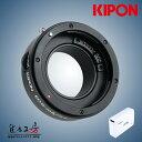 マウントアダプター KIPON EOS-m4/3 E キヤノンEOS/EFマウントレンズ - マイクロフォーサーズ電子マウントカメラ モバイルバッテリー付き