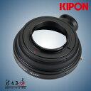 マウントアダプター KIPON HB-NIK ハッセルブラッドVマウントレンズ - ニコンFマウントカメラ