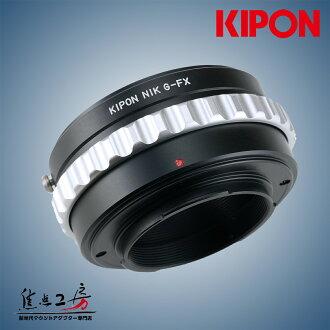 KIPON-Nikon G シリーズレンズー FUJIFILM x-Pro1 X mount adapter