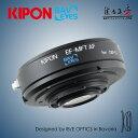 マウントアダプター KIPON BAVEYES EF-MFT AF 0.7x (OM-D) キヤノンEOS/EFマウントレンズ - マイクロフォーサーズマウント フォーカルレデューサー 電子アダプター