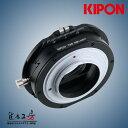 マウントアダプター KIPON T&S NIKON-m4/3 ニコンFマウントレンズ - マイクロフォーサーズマウントカメラ アオリ(ティルト&シフト)機構搭載