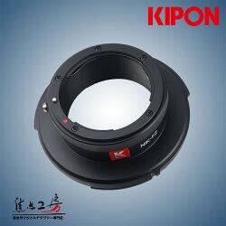 KIPON(キポン)ニコンFマウントレンズ-ソニーFZマウントデジタルシネマカムコーダーアダプター