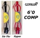 GORILLA LEASHES 6'0 COMP ゴリラ リーシュコード ショートボード コンプ サーフィン