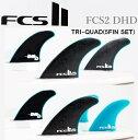 日本正規品 送料無料 FCSII DHD PG TRI-QUAD 5FINS SET エフシーエス2 DH スラスター サーフィン フィン Mサイズ ダレン・ハンドレー 新品5本セット