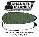CHANNEL ISLANDS Feather Light Shortboard Day Bag チャンネルアイランド ショートボード デイバッグ ハードケース...