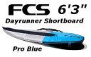送料無料★6'3 FCS Dayrunner Shortboard エフシーエス デイランナー ショートボード ハードケース ボードケース