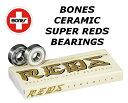 送料無料★BONES CERAMIC SUPER REDS BEARINGS ボーンズセラミックスーパーレッズベアリング 8個セット スケートボード【1005_flash】
