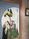 送料無料 日本製 No.1007 和柄浮世絵のれん 歌麿「松...