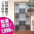 【送料無料】ストライプ柄レースアコーディオンカーテン /形状記憶/ウォッシャブル 178cm丈(対応幅80〜120cm)