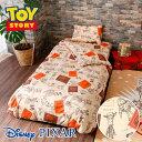 SB-86 / トイ・ストーリーのキャラクター達が賑やかな布団カバー3点セット / シングルサイズ / トイストーリー / ディズニー / 枕カバー / 掛け布団カバー / 敷き布団カバー / ベッドシーツ / ボックスシーツ / Toy Story / 寝具