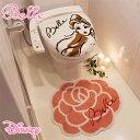 送料無料 NDY-15A ベルのイラストが大人かわいいトイレ...