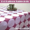 送料無料 2色のドット柄が印象的なテーブルクロス 食卓を明るく演出するテーブルクロス 水玉模様 130cm×170cm ビニールクロス