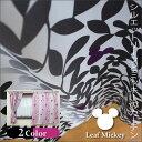 ミッキーマウス カーテン 遮光カーテン リーフ模様とミッキーのコラボ 100×135cm 2枚組 幅100 丈135 リーフミッキー シルエットデザイ..