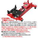 フロアーミッションジャッキ 500kg STRAIGHT/15-920 (STRAIGHT/ストレート)