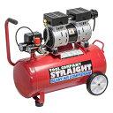 エアーコンプレッサー 100V 1馬力 30L 静音オイルレス STRAIGHT/17-6019 (STRAIGHT/ストレート)
