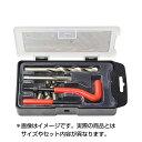 ネジ山修正キット METRIC M12×1.5×12.5mm ドリル・専用タップ付 STRAIGHT/18-06125 (STRAIGHT/ストレート)