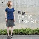 レディース 琉球 藍染め Tシャツ 薄手 濃紺 半袖 藍染めTシャツ コットン