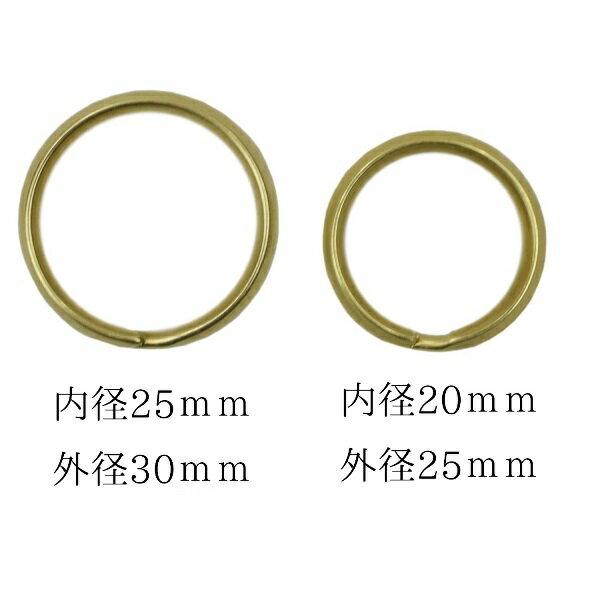 真鍮 二重キーリング キーホルダー パーツ 二重リング 山切り 無垢 生地 金色 2サイズ 内径 25mm 20mm