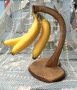 【 バナナスタンド 】カントリー雑貨・カントリー家具・ナチュラルアメリカン・フレンチ・手作りキッチン・バナナフック・長持ち