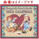 【 2017年 カレンダー ラガディ】 アン&アンディ・カントリーカレンダー・かわいい・カレンダー・ラガディー・メール便