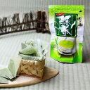 楽天狭山茶 お茶の杉田園 業務用茶卸売【抹茶入り ティーバッグ】 粉茶に京都小山園の抹茶を入れブレンドした人気商品。抹茶のグリーンが見事です。