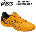 シューズ フットサル アシックス カルチェット WD 7 サッカー インドア 室内 TST334-0404 asics