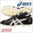 サッカースパイク アシックス 2002 TSI107 9001 asics 【あす楽】【送料無料】
