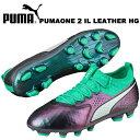 サッカー スパイク プーマ プーマワン 2 IL レザー HG 104756-01 PUMA