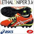 Jrサッカースパイク アシックス リーサルスナイパー3 Jr TSI225-2301 asics 【あす楽】