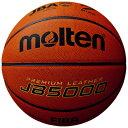 バスケット ボール 7号 モルテン JB5000 B7C5000 molten バスケットボール 男子: 中